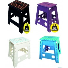 Plastic Folding Foldable Large Step Up Stool 39cm