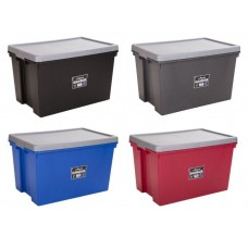 New Heavy Duty Plastic Storage Boxes 62L Trunk Organiser Tidy With Lid